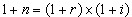 формула Фишера